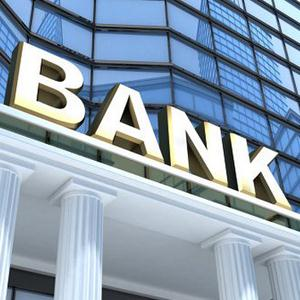 Банки Алабино