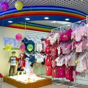 Детские магазины Алабино