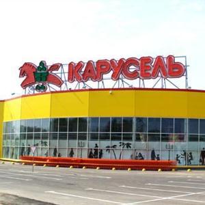 Гипермаркеты Алабино