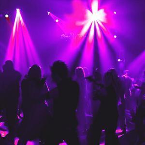 Ночные клубы Алабино