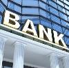 Банки в Алабино