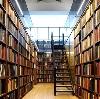Библиотеки в Алабино