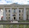 Дворцы и дома культуры в Алабино