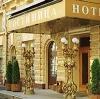 Гостиницы в Алабино