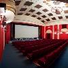 Кинотеатры в Алабино