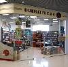 Книжные магазины в Алабино