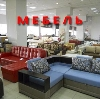 Магазины мебели в Алабино