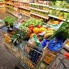 Магазины продуктов в Алабино