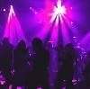 Ночные клубы в Алабино