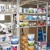 Строительные магазины в Алабино