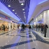 Торговые центры в Алабино