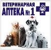 Ветеринарные аптеки в Алабино