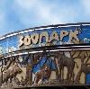 Зоопарки в Алабино