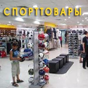 Спортивные магазины Алабино