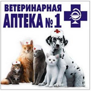 Ветеринарные аптеки Алабино